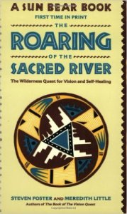 roaring of the sacred river